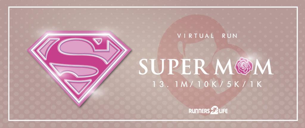 Super mom race